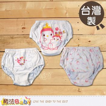 魔法Baby 台灣製造純棉女童舒適內褲(3件一組裝)~女童裝~h1179(6)