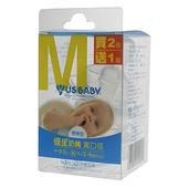 《優生》第3代奶嘴-寬口標準(M2+1/盒)