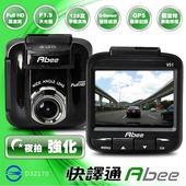 V51 FullHD高畫質GPS測速行車記錄器(送16G Class10記憶卡+讀卡機+車用三孔擴充座)