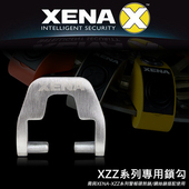 XVA-XZZ扣環鎖勾