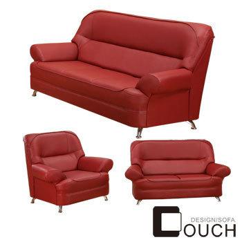 COUCH 狄卡皮1+2+3沙發全組(紅色)