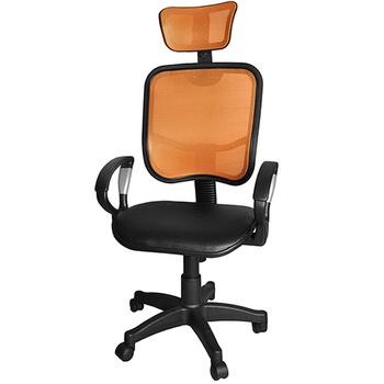 ★結帳現折★凱堡 高背特網彈性皮革坐墊機能電腦椅(橘)
