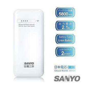SANYO 三洋高效能5800mAh行動電源(SYPP-01)