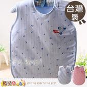 《魔法Baby》嬰兒睡袋~台灣製厚鋪棉防踢睡袋~g3505(藍)