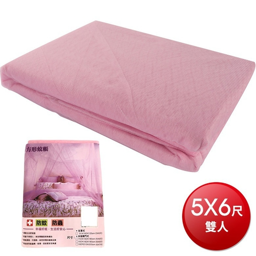 LS 防蚊蚊帳-白色(5x6尺/雙人)