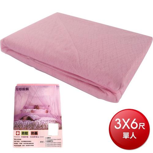 LS 防蚊蚊帳-白色(3X6尺/單人)