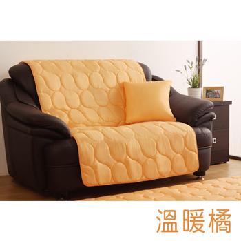 HomeBeauty 馬卡龍色沙發保潔墊-雙人座+抱枕(溫暖橘)