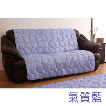 HomeBeauty 馬卡龍色沙發保潔墊-三人座+抱枕(氣質藍)