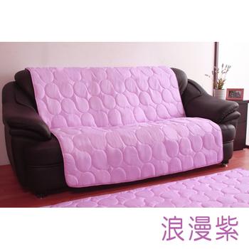 HomeBeauty 馬卡龍色沙發保潔墊-三人座+抱枕(浪漫紫)