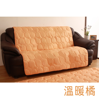 HomeBeauty 馬卡龍色沙發保潔墊-三人座+抱枕(溫暖橘)