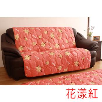 HomeBeauty 馬卡龍色沙發保潔墊-1+3人座+抱枕(花漾紅)