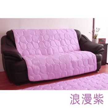 HomeBeauty 馬卡龍色沙發保潔墊-1+1+3人座+抱枕(浪漫紫)