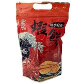 《台灣美食全記錄》淡水蝦餅-辣味(90g/包)