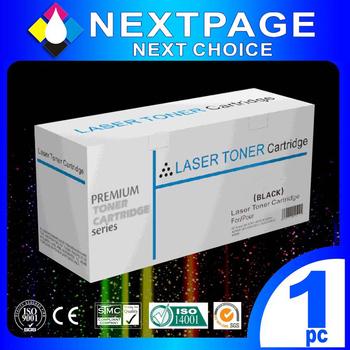 台灣榮工/NEXTPAGE Brother TN-450 / TN2220 / TN2280 黑色 高容量 相容 碳粉匣