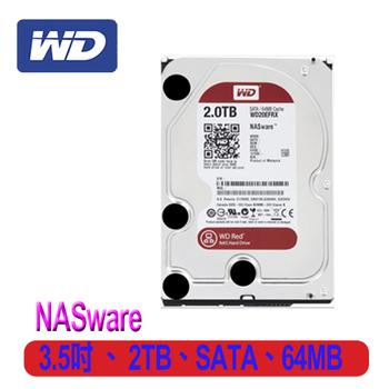 WD 威騰 紅標 2TB 3.5吋 SATAIII 硬碟(WD20EFRX)