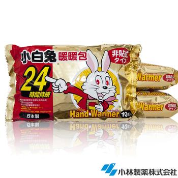 日本小林製藥 小白兔暖暖包-握式30入