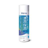 《雪芙蘭》濃潤保濕化妝水-濃潤保濕(200ml/瓶)