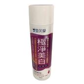 《雪芙蘭》極淨美白化妝水-極淨美白(200ml/瓶)