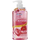 《雪芙蘭》SPA純淨洗髮精-柔順絲滑型(650g/瓶)