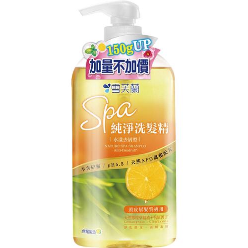 《雪芙蘭》SPA純淨洗髮精-水漾去屑型(650g/瓶)