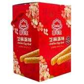 《喜年來》芝麻蛋捲大發禮盒384g/盒