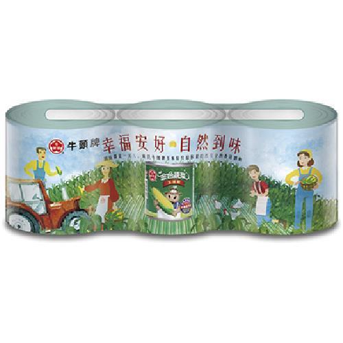 牛頭牌 玉米粒(312g*3罐/組)