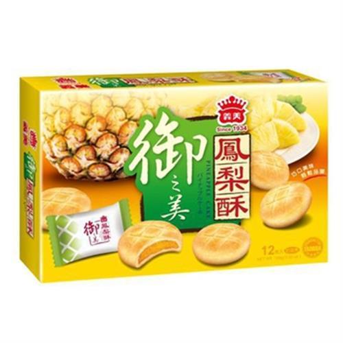 義美 鳳梨酥12入(168g/盒)