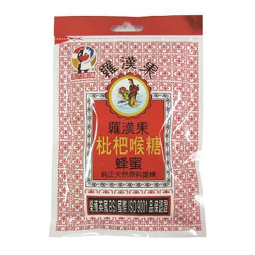 羅漢果枇杷喉糖(50g/包)