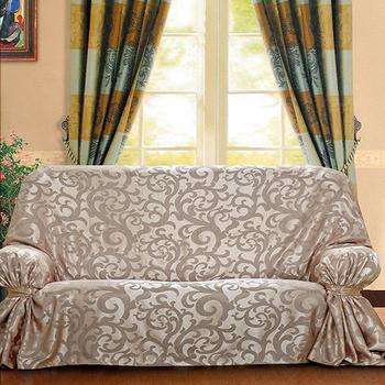 《布安於室》蔓澤DIY雙人座沙發罩-紅咖