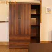 《FOLA和風品味》日式收納多功能衣櫃(胡桃)