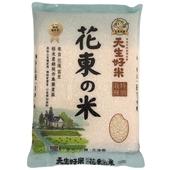 《天生好米》花東之米2.4kg/包 $139