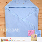 《魔法Baby》純棉嬰兒包巾~k00620(粉)