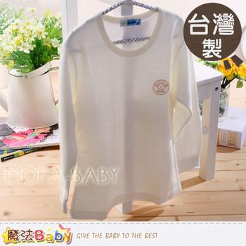 魔法Baby 台灣製嬰幼兒羊毛圓領內衣~k03485(110)