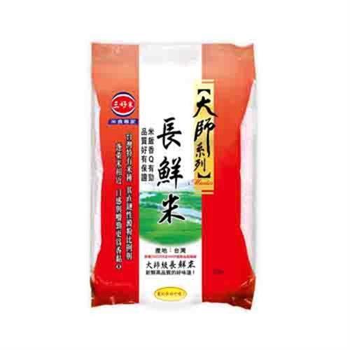 三好 大師系列長鮮米(4kg/包)