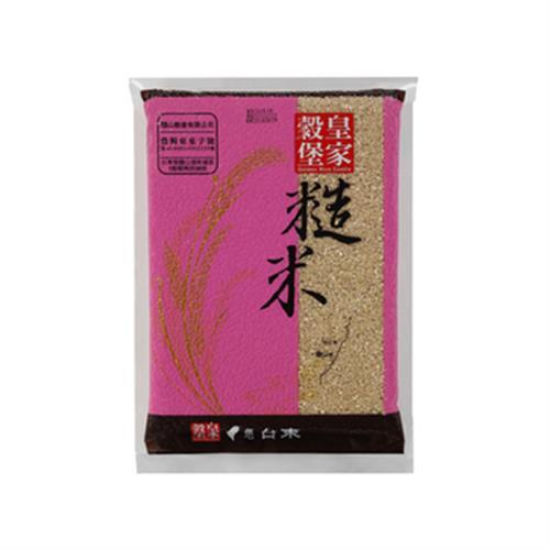 皇家榖堡 糙米(1.5kg/包)
