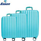 《YC Eason》尊爵頂級ABS硬殼行李箱三件組(地中海藍)