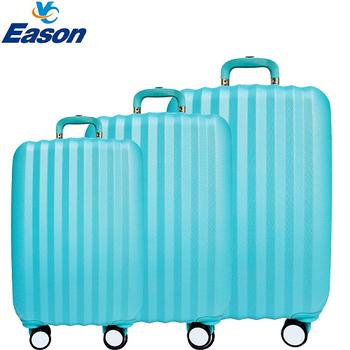 YC Eason 尊爵頂級ABS硬殼行李箱三件組(地中海藍)