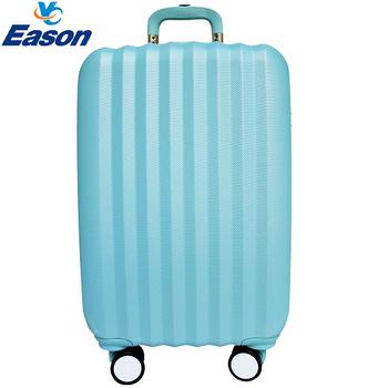 YC Eason 24吋尊爵頂級ABS硬殼行李箱(地中海藍)
