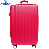 《YC Eason》20吋尊爵頂級ABS硬殼行李箱/登機箱(戀愛紅)