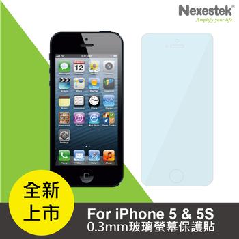 Nexestek Nexestek 0.3mm全透明防爆鋼化玻璃保護貼- Apple iPhone 5/5S/5C 專用(Apple iPhone 5/5S/5C)