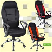《DFhouse》高背機能賽車椅[全配](黑色)