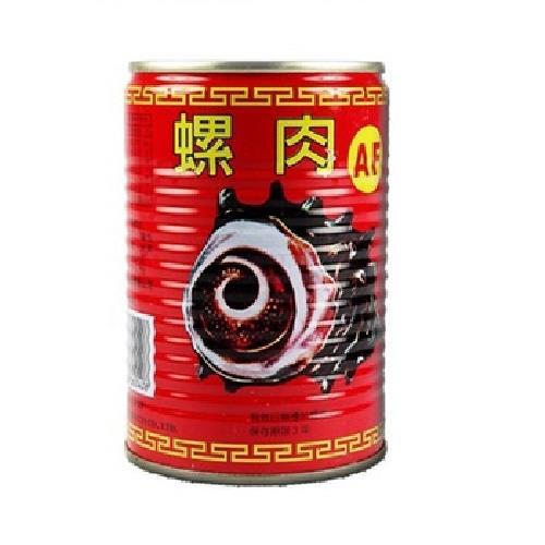 AF 螺肉(420g / 罐)