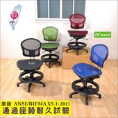 《DFhouse》小飛俠特級網布兒童椅(固定輪)(綠色)