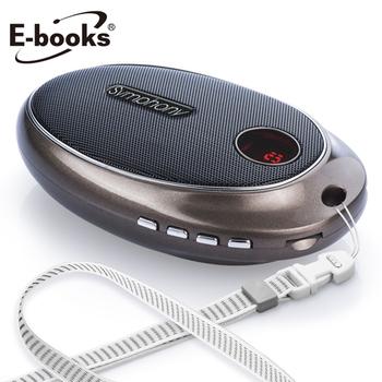 E-books D1 交響曲多功能隨身喇叭(古銅)