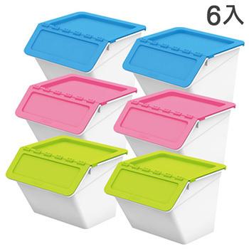 ★結帳現折★SHUTER 【空間魔術師】小蜜蜂可疊式收納箱 (15L) 6入組(2粉紅+2粉綠+2粉藍)