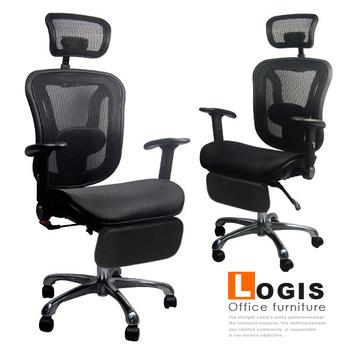 《LOGIS》索尼工學2用全網辦公電腦椅(黑色)