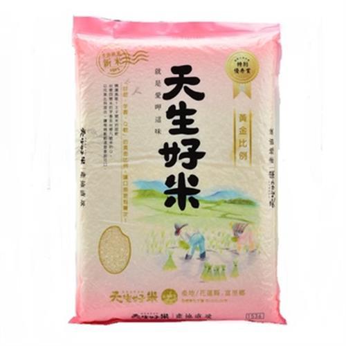 天生好米 黃金比例(3kg/包)