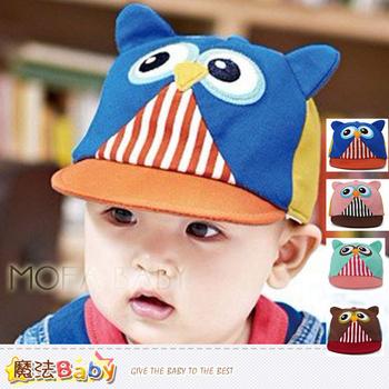 魔法Baby 貓頭鷹造型遮陽帽~k33229(B/50cm)