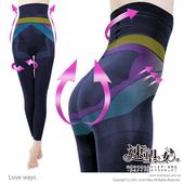 《速塑女人》280D平腹美尻超機能九分內搭褲氣質藍