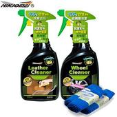 《耐久美》美車專家清潔專業組500ML
